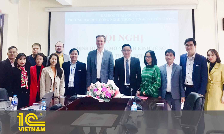 1C Việt Nam ký kết thỏa thuận hợp tác cùng trường Đại học Công nghệ thông tin và Truyền thông (ICTU) - Đại học Thái Nguyên
