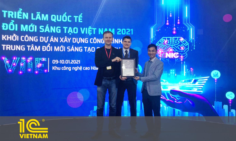 1C Việt Nam tại Triển lãm quốc tế đổi mới sáng tạo Việt Nam - VIIE 2001